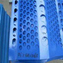 铁板冲孔防风板 煤场防风抑尘网 港口挡风板