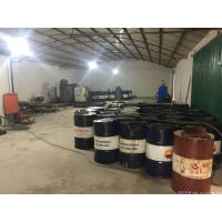 衡水有资质回收废机油签署危废协议