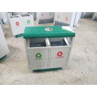 住宅区用的分类垃圾桶 钢板果皮箱 城市环卫桶 青蓝QL6202现货热卖