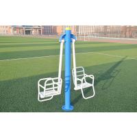 厂家直销双人儿童秋千 健身路径 社区健身器材 剑桥 铁