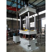 专业直销新品现货油压机 200吨四柱现货油压机 万能四柱油压机
