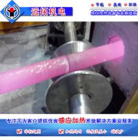 远拓机电 钢棒调质生产线/棒料调质设备 确保产品稳定性
