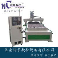 NC-1325V厂家直销定制家具打孔机多少钱 双工序排钻加工中心