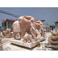 石雕大象一对门口招财风水石雕大象汉白玉吉祥如意汉白玉招财摆件 玖坊雕塑