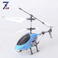新款合金抗摔遥控直升飞机 3.5通陀螺仪航空模型 玩具批发 56465