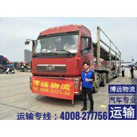 去长春自驾游但是又不想开长途 就找长沙博远汽车托运公司 服务全湖南运输至全国