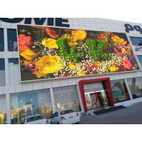 聚合光彩供应全国各地P6 p8 P10全彩户外显示屏 室内显示屏 租赁屏