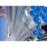 镀锌钢管计算公式/Q235B/产地云南/规格DN125x4.0mm
