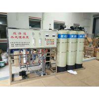 什么是反渗透设备,反渗透设备的价格,超纯水应用范围,单级反渗透,双级反渗透
