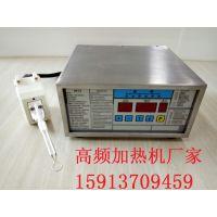 台湾进口4.5KW高频加热机、超高频加热机