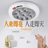 工程照明灯具 吸顶灯LED感应灯过道楼道人体感应功能厂家直销