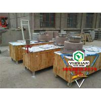 云浮市石磨机批发市场 传统石磨机器