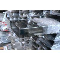 供应40*80*1.4不锈钢工业用矩形管 316不锈钢工业用矩形管