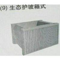 箱型生态挡墙砌块模具加工生产