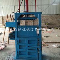 双杠立式液压打包机 鼎达牌立式打包机 三开门金属棉花压块机