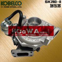 四川神钢SK260-8挖掘机增压器配件18027299616 神钢260增压器