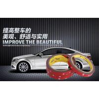 M33红膜灰胶亚克力泡棉双面胶强力髙粘汽车专用胶可替代3M4229