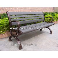 供应小区木质休闲坐椅 铸铁靠背长椅 排椅