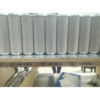 C-6018不锈钢滤芯,电厂液压过滤器滤芯