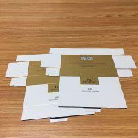 供应彩盒 金银卡纸盒 PET 电子包装盒 化妆品盒 产品包装盒 瓦楞盒
