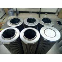 滤芯XW-630*40H 润滑油滤芯 过滤器厂家出产滤芯