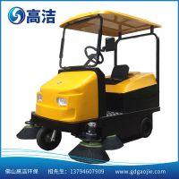 高洁电动扫地车GJ-SD8