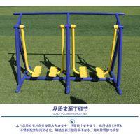 广西南宁室外健身器材大全产品多样配套齐全飞跃体育