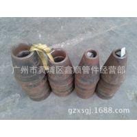 广州美标ASME B16.9小口径合金钢异径管接头,F11对焊大小头