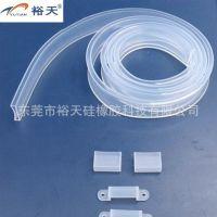 硅胶5050套管生产厂家,正品价低