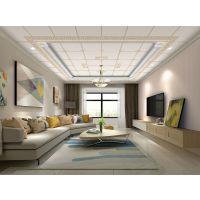 集成吊顶铝扣板二级铝梁透光镂空灯槽半吊全吊圆弧复式错层顶辅材及配件