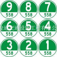 深圳交通安全标示_出售交通标志牌