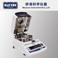 秒准MB54系列高精度原装进口ABS水分仪水分含量测试仪