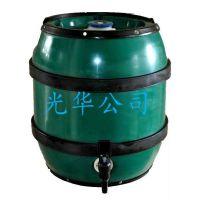 青岛塑料啤酒桶