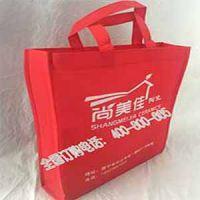 供青海广告手提袋和西宁广告袋认准利友