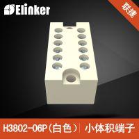 6位/6线/6孔/6档接线端子长40/宽20/高15.5mm 微型接线端子