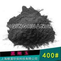 Al2O3含量80黑刚玉磨料直销 椰净黑刚玉段砂常年现货