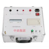 中西dyp 智能开关特性测试仪(中西器材) 型号:ZK21-MKT300库号:M404298
