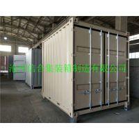 10英尺标准集装箱价格 10英尺标准集装箱厂家