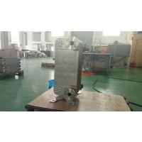 骏益氟水换热器30P蒸发器ZL200A-40工业用冷凝器油冷却器