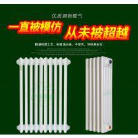 中春暖通 钢五柱散热器 GZ-5 厂家直销 散热器壁厚1.5-2.5mm
