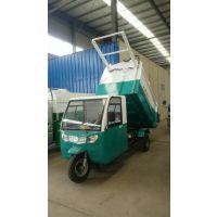 电动自卸式垃圾车有哪些好处?济宁三石电动三轮垃圾车