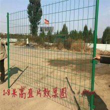 学校护栏 双边丝护栏网 高速公路封闭网