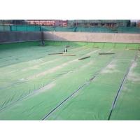 防水厂家-RAM-CL反应粘结型防水卷材-柔性防水材料