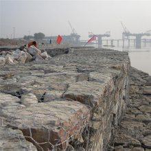 河道防护石笼网 广西石笼网 格宾网多少钱