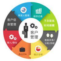 电子行业erp解决方案深圳erpUAS-ERP联合应用系统