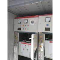 铁路高速10KV高压环网柜现货厂家