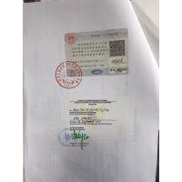 印尼领事馆认证使馆加签的工作流程