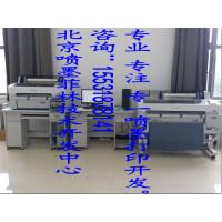 喷墨菲林打印机印刷制版1118mm丝印制版喷墨菲林机