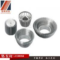 深圳品质保障铝型材LED散热器铝型材天花灯散热器拉丝抛光易于加工