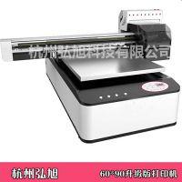 台州手机壳UV打印机多少钱弘旭科技HX系列厂家直销
